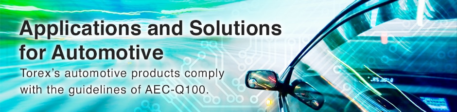 XD Series Supporting Car Electronics / The XD series supports Automotive Quality Grade with testing based upon AEC-Q100.