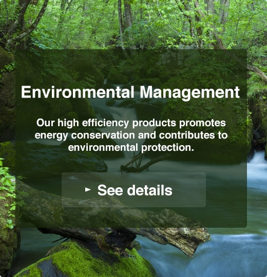 Environmental Management / Our high efficiency products promotes energy conservation and contributes to environmental protection.