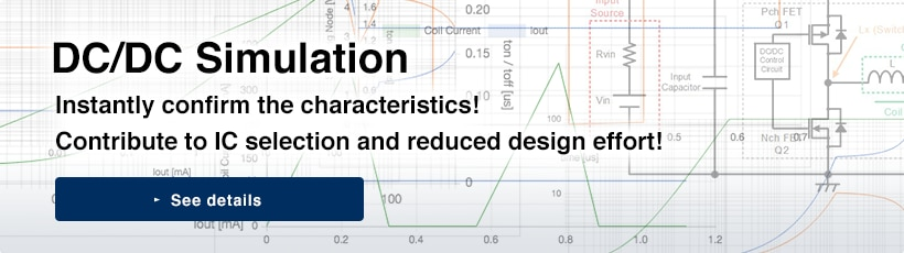 Instantly confirm the characteristics! Contribute to IC selection and reduced design effort! | DC/DC Simulation
