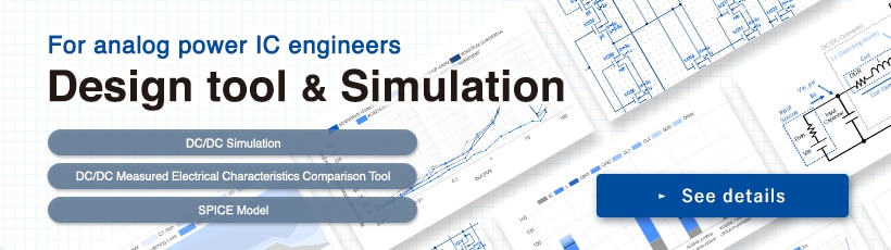 For analog power IC engineers Design tool & Simulation